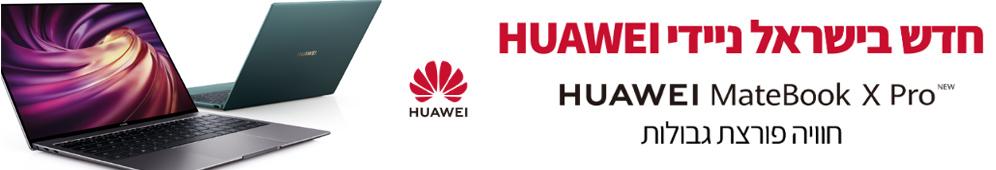 מחשב נייד Huawei