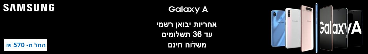 סדרת גלקסי גלקסיה