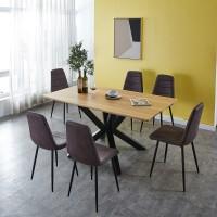 פינת אוכל מעץ דגם TOSCANA כולל 6 כיסאות