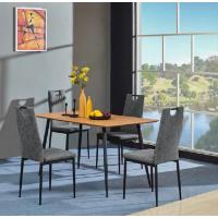 פינת אוכל מעץ דגם COSTA כולל 4 כיסאות גארוקס רהיטים לבית.
