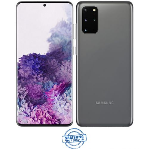 סמארטפון +Samsung Galaxy S20 - סמסונג גלקסי - צבע אפור - אחריות סאני תקשורת.