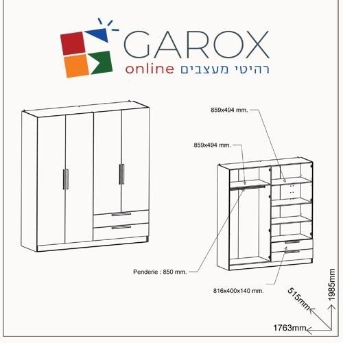 """ארון ברוחב 176 ס""""מ 4 דלתות GLORY גארוקס רהיטים"""